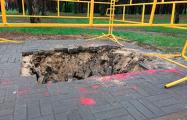 Фотофакт: В Светлогорске демонтировали бюст Калинина