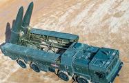 Азербайджанские дроны-камикадзе ликвидировали «Искандер» ВС Армении?