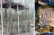 ФСБ и горы мусора: как выглядит лесной лагерь военных инженеров под Минском