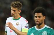 Сборная Беларуси проиграла Германии со счетом 0:2