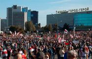 Марш в Минске завершился на победной ноте