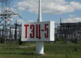 «Белэнерго»: На ТЭЦ-5 было возгорание дизтоплива