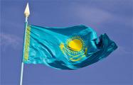 В Казахстане задержали активистку за фото с воображаемым плакатом