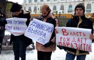 Жители Иркутска вышли на митинг «За бойкот президентских выборов»