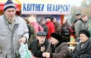 420 белорусов добровольно признались в «тунеядстве»