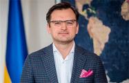 Кулеба: В Украине ведется динамичная работа по сокращению числа российских дипломатов