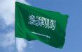 Почему женщинам в Саудовской Аравии разрешили служить в армии