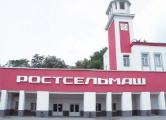 Богданкевич: Заявление о приобретении «Ростсельмаша» – популистский шаг