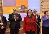 Москва требует от Минска, Астаны и Еревана равного доступа к госзаказам