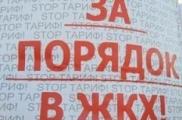 Лукашенко велел активнее уходить от перекрестного субсидирования ЖКУ