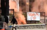«Голодные игры»: украинские анархисты провели акцию у белорусского посольства