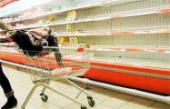 Даже лояльный белорусскому режиму ЕАБР прогнозирует возможный дефицит товаров