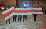 Минская Серебрянка вышла на вечерние акции протеста