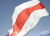 На Партизанском проспекте вывесили бело-красно-белый флаг