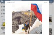 Административные здания в Украине захватывают «туристы» из России
