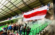 Легенды сборной Беларуси приглашают болельщиков на матч против Германии