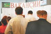 Большинство безработных не нацелены на переобучение или открытие бизнеса