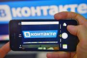 Суд отказался оштрафовать «ВКонтакте» по требованию правообладателей