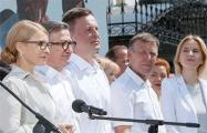 Украина: предвыборные альянсы