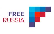 Фонд русских эмигрантов в США признали нежелательной организацией в РФ