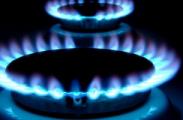 Минэкономики рассказало, как будет рассчитывать тарифы за свет, газ и тепло
