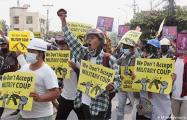 Мьянма: протестующие меняют тактику