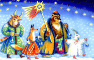 Якімі словамі беларусы называюць Каляды