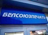 Закрытым киоскам «Союзпечати» разрешили начать работу