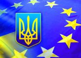 Украина призвала Европу ужесточить санкции против РФ