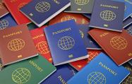 В РФ консульство выдуманной страны продавало паспорта с белорусской регистрацией