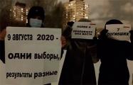 «Конец режима уже близок»: минчане подвели итоги полугодия непрерывных протестов