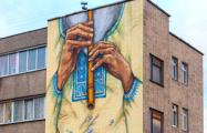 Видеофакт: Минские граффити с высоты