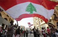 В Бейруте протестующие устроили живую цепь длиной 171 километр