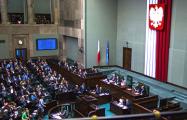 Сенат Польши принял закон о программе «Пенсия плюс»