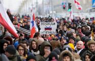 Сяргей Антончык: Усёй грамадой мы зможам спыніць гэты аншлюс