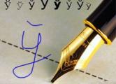 Учитель отговаривал учеников от сдачи экзамена по белорусскому языку