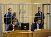 Коновалов и Ковалев – расстрел без конфискации
