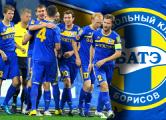 БАТЭ - обладатель Суперкубка Беларуси-2015