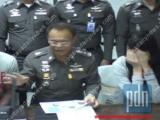 "В Таиланде россиянку арестовали за ""нигерийский"" спам"
