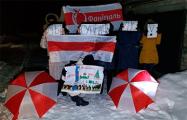 В регионах Беларуси прошли акции протеста