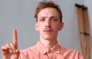 Белорусский художник хочет продать свой отпечаток пальца за миллион долларов
