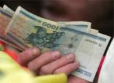 Гомельское предприятие выдало работникам аванс 10 долларов