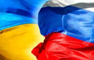 Эмбарго Украины в отношении России вступит в силу в начале февраля