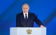 Путин о «попытке переворота» в Беларуси: «Все границы перешли!»