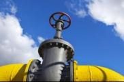 Россия подняла цену газа для Украины на 44 процента