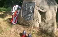Баранавіцкія патрыёты адзначылі гадавіну перамогі Рэчы Паспалітай над Масквой