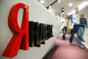 СМИ узнали о планах «Яндекса» по открытию офиса в Китае