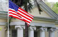 Посольство США в Беларуси: Мы не работаем ни с одним туристическим агентством