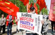 Независимые профсоюзы напомнили об истинном смысле Первомая