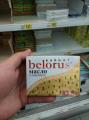 «Беллакт» выпустил сливочное масло «Белорусь»